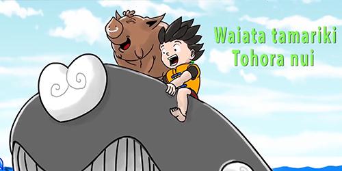 Waiata Tamariki Tohora Nui